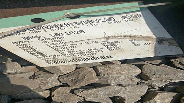 天津大无缝钢管厂|船用无缝钢管