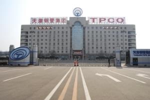 天津大无缝钢管厂 天津大无缝钢管集团工程案例